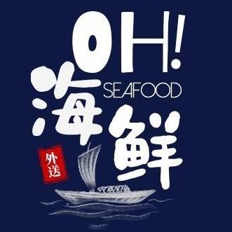 西環魚王 OH! Seafood